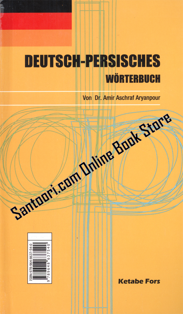 online shop german persian dictionaries deutsch persisches w rterbuch. Black Bedroom Furniture Sets. Home Design Ideas